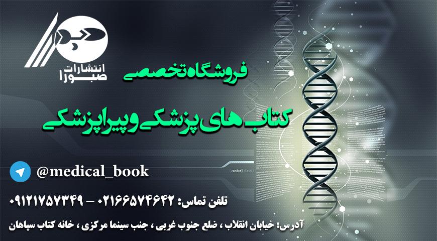 title_5da76e313ddf59391429401571253809